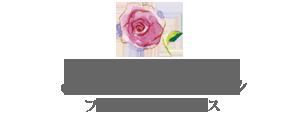 ROSERIE ローズリエフラワープロデュース茨城県潮来市の資格の取れるプリザーブドフラワー・アレンジメントフラワー教室